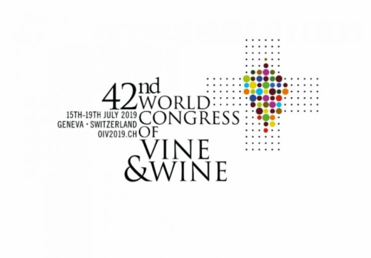 42nd World Congress of Vine and Wine